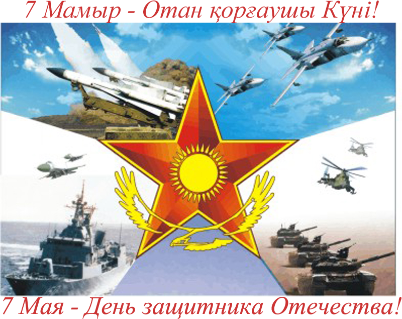 Плакат 9 мая наклейка баннер открытка флаги на день